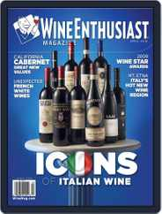 Wine Enthusiast (Digital) Subscription March 9th, 2010 Issue