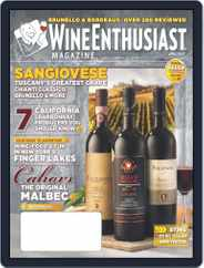 Wine Enthusiast (Digital) Subscription March 11th, 2011 Issue