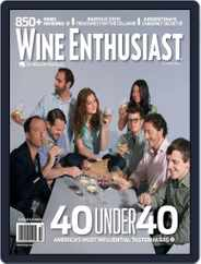 Wine Enthusiast (Digital) Subscription September 2nd, 2014 Issue