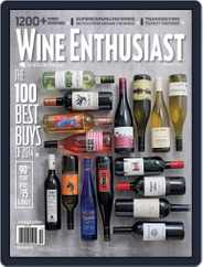 Wine Enthusiast (Digital) Subscription October 14th, 2014 Issue
