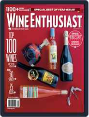 Wine Enthusiast (Digital) Subscription December 2nd, 2014 Issue