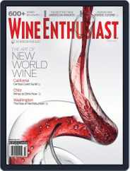 Wine Enthusiast (Digital) Subscription February 17th, 2015 Issue