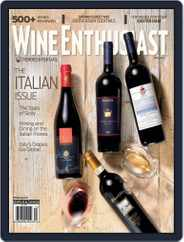 Wine Enthusiast (Digital) Subscription April 1st, 2015 Issue