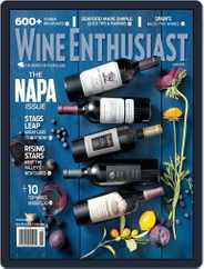 Wine Enthusiast (Digital) Subscription June 1st, 2015 Issue