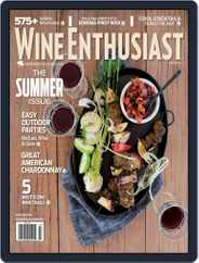 Wine Enthusiast (Digital) Subscription July 1st, 2015 Issue