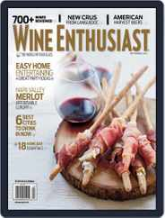 Wine Enthusiast (Digital) Subscription September 1st, 2015 Issue