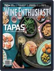 Wine Enthusiast (Digital) Subscription September 1st, 2017 Issue