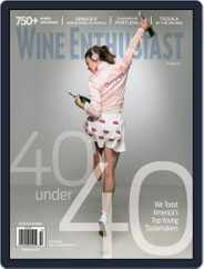 Wine Enthusiast (Digital) Subscription October 1st, 2017 Issue