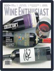 Wine Enthusiast (Digital) Subscription December 1st, 2017 Issue