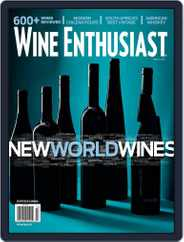 Wine Enthusiast (Digital) Subscription March 1st, 2018 Issue