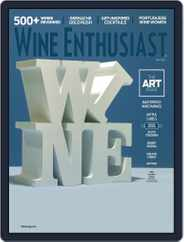 Wine Enthusiast (Digital) Subscription May 1st, 2018 Issue