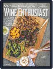 Wine Enthusiast (Digital) Subscription July 1st, 2018 Issue