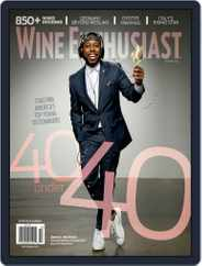 Wine Enthusiast (Digital) Subscription October 1st, 2018 Issue