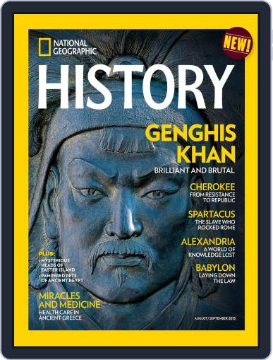 National Geographic History July 28th, 2015 Digital Back Issue Cover
