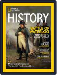 National Geographic History (Digital) Subscription January 1st, 2018 Issue
