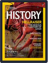National Geographic History (Digital) Subscription September 1st, 2018 Issue