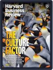 Harvard Business Review (Digital) Subscription January 1st, 2018 Issue