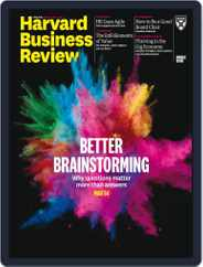 Harvard Business Review (Digital) Subscription March 1st, 2018 Issue