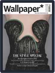 Wallpaper (Digital) Subscription March 1st, 2020 Issue