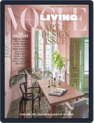Vogue Living (Digital) Subscription May 1st, 2018 Issue