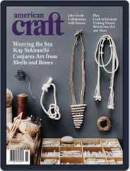 American Craft (Digital) Subscription September 13th, 2010 Issue