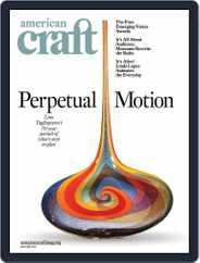 American Craft (Digital) Subscription June 1st, 2015 Issue