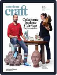 American Craft (Digital) Subscription August 1st, 2015 Issue