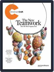 American Craft (Digital) Subscription May 23rd, 2016 Issue