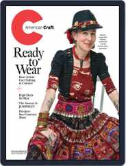 American Craft (Digital) Subscription July 18th, 2016 Issue