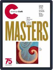 American Craft (Digital) Subscription October 1st, 2016 Issue