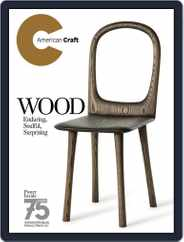 American Craft (Digital) Subscription February 1st, 2017 Issue