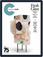 American Craft (Digital) Subscription October 1st, 2017 Issue