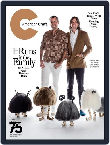 American Craft April 1st, 2018 Digital Back Issue Cover