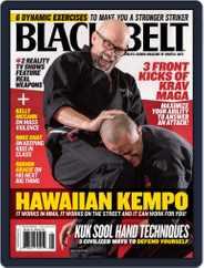Black Belt (Digital) Subscription December 1st, 2017 Issue