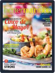 Better Nutrition (Digital) Subscription May 1st, 2017 Issue
