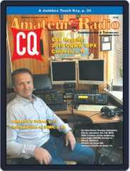 CQ Amateur Radio (Digital) Subscription September 1st, 2019 Issue