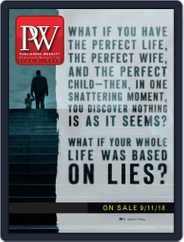 Publishers Weekly (Digital) Subscription June 4th, 2018 Issue