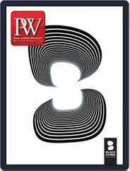 Publishers Weekly (Digital) Subscription November 19th, 2018 Issue