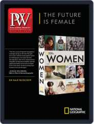 Publishers Weekly (Digital) Subscription June 24th, 2019 Issue