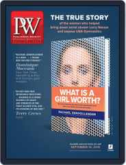 Publishers Weekly (Digital) Subscription July 15th, 2019 Issue