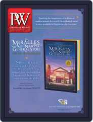 Publishers Weekly (Digital) Subscription September 16th, 2019 Issue