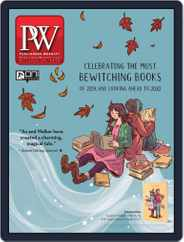 Publishers Weekly (Digital) Subscription October 28th, 2019 Issue