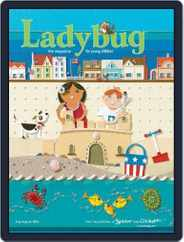 Ladybug Stories, Poems, And Songs Magazine For Young Kids And Children (Digital) Subscription July 1st, 2015 Issue