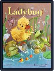 Ladybug Stories, Poems, And Songs Magazine For Young Kids And Children (Digital) Subscription March 1st, 2016 Issue