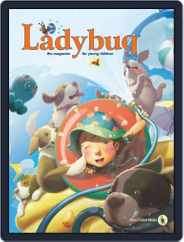Ladybug Stories, Poems, And Songs Magazine For Young Kids And Children (Digital) Subscription July 1st, 2016 Issue
