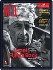MHQ: The Quarterly Journal of Military History (Digital) Subscription August 6th, 2013 Issue