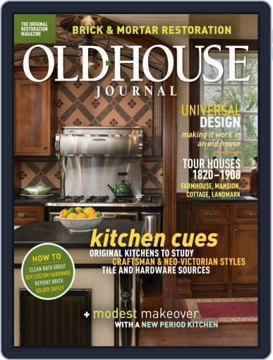 Old House Journal March 1st, 2020 Digital Back Issue Cover