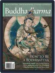 Buddhadharma: The Practitioner's Quarterly (Digital) Subscription July 1st, 2016 Issue