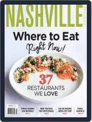 Nashville Lifestyles (Digital) Subscription April 1st, 2015 Issue