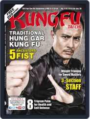 Kung Fu Tai Chi (Digital) Subscription November 1st, 2017 Issue